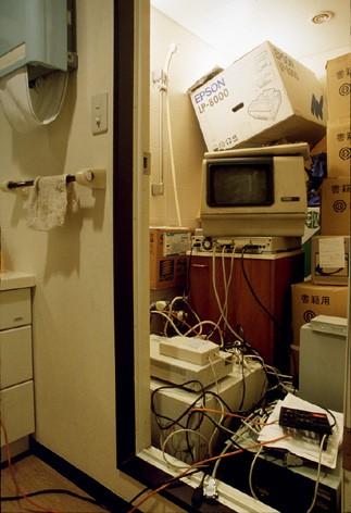 PSINet Japan's POP in Joi Ito's bathroom circa 1994