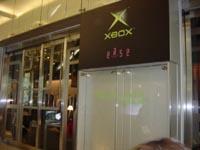 xboxcafe_thumb.jpg