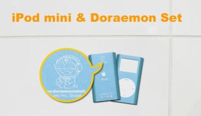Doraemonmini-1