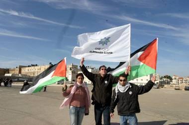 Tn Palestinian Elections Ramallah 050