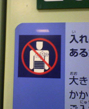 No tattoos allowed for Onsen tattoos allowed